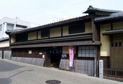 松坂商人の館